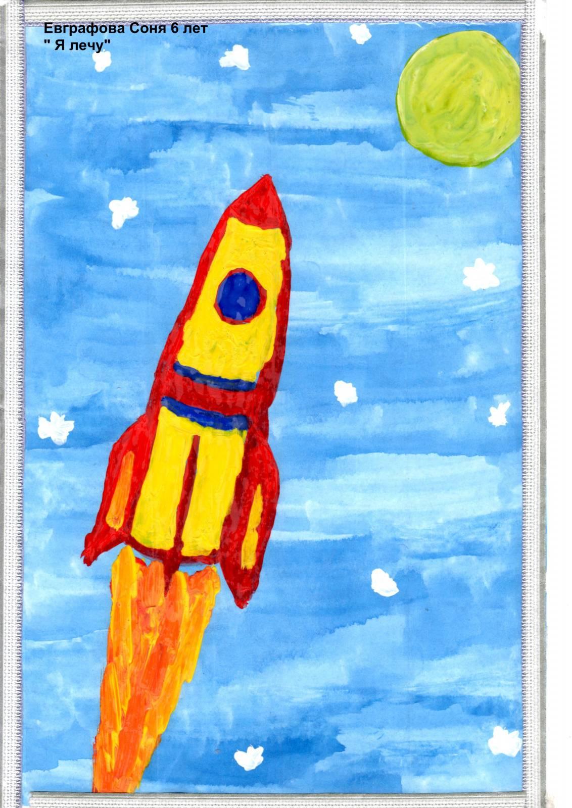 Фото рисунков детей 7 лет