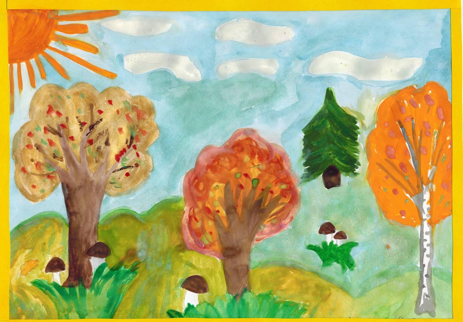 нашем осень картинки начальные классы помог собрать урожай
